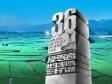 中国自驾游路线评选云南发布会