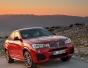宝马X4将于7月29日上市 四款配置车型
